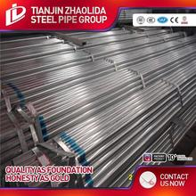 ASTM A53 GR A B ERW steel pipe for drill stem used with factory price