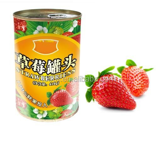 2015 NEW crops canned strawberry in syrup