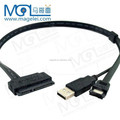 "USB A male+eSATA male to SATA 22pin, for 2.5"" HDD 5V, 0.5m"