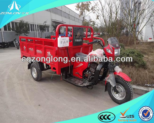 2016 China motorized cargo three wheel motorbike
