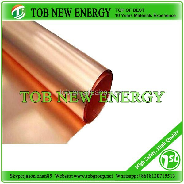 lithium ion battery material copper foil supplier