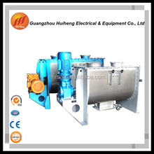 New model detergent powder making machine