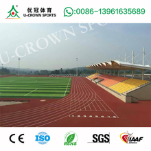 IAAF Approved EPDM Surface Rubber Running Track