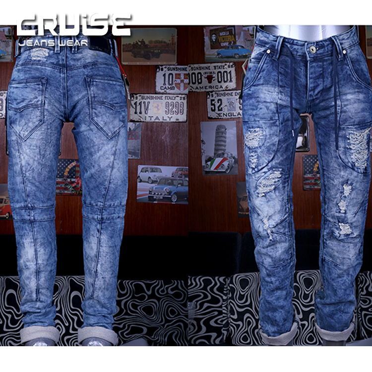 Cotton Spandex Highly Stretch and Soft Denim Men's Stretch Slim Fit denim Jeans
