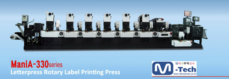 UV Rotary Label Printing Letterpress