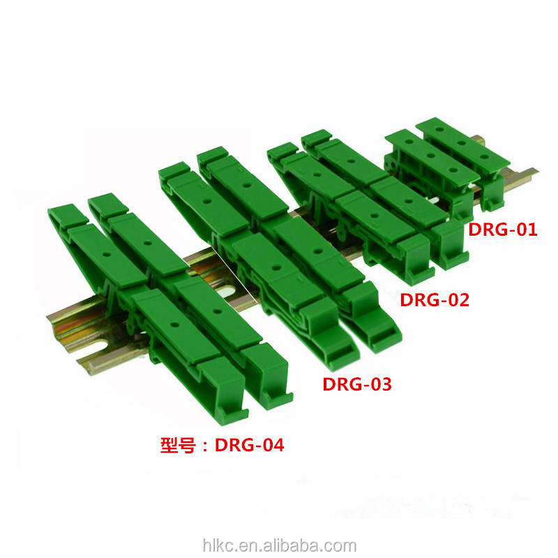 PCB 35mm DIN <strong>Rail</strong> Mounting Adapter Circuit Board Bracket Holder Carrier Clips
