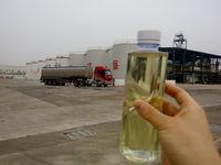Manufacturer price EN14214 Stander Waste vegetable oil/UCO/used cooking oil for biodiesel