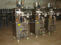 Low cost Automatic High efficiency small sachet packing machine for Spices powder