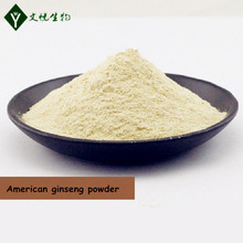 Herbal American Ginseng Extract Ginsenosides