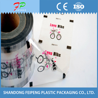 plastic peelable printed juice jelly cup sealing film
