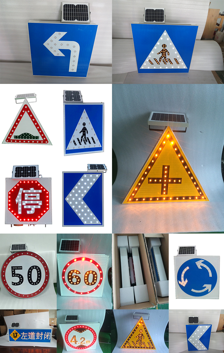 Solar powered road traffic sign security marker light