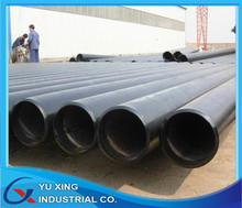 seamless steel pipe & oil and gas pipe