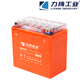 Competitive Price Gel 6MG9A-BS 12v 9ah Motorcycle Dry Battery With Beautiful Design,Ce,Iso