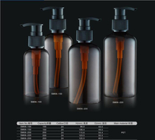 100ml 150ml 200ml 220ml 250ml Amber color plastic PET lotion bottles with pump or sprayer, empty shampoo pump bottles