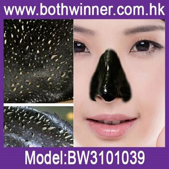 Black head remover mask ,h0t37 black peel mask	, black facial mask