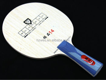 NO.14 professional table tennis blade equivalent to 22920 KOTO mixed Carbon Aramid Fiber Ayous Candlenut