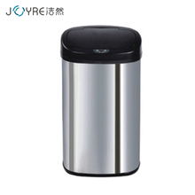 Creative Products 60 Liter Oval Shape Touchless Automatic Stainless Steel Trash Bin