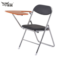 Office Furniture Conference Folding School Writing Chair