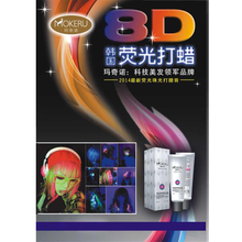 Professional natural 8D fluorescent product 200ml glow in the dark hair dye glitter hair dye color