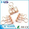 Rose Gold Medium Metal Wire Paper