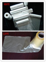 HDPE/LDPE China factory plastic food packaging bags