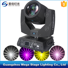 dmx512 beam 230 moving head light