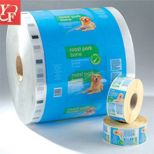 Alibaba china market clear pet film scrap cold laminating packaging roll