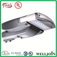 Professional Sola Power Integrated led street lights cambodia
