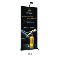 Aluminum-alloy advertising display backdrop stand