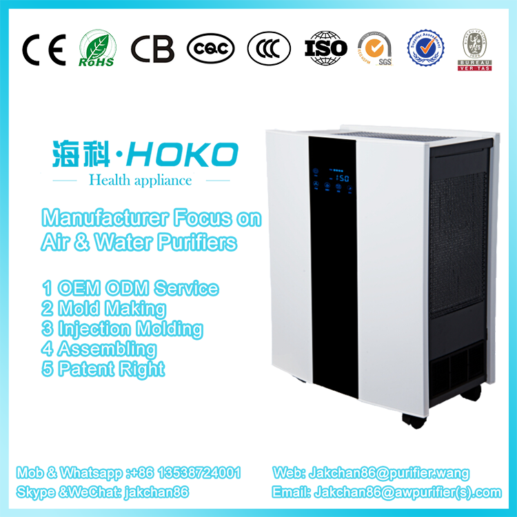 A4002 High quality remove formaldehyde air purifier with CE standard