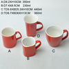 High quality Colored glazed Ceramic Coffee Mug