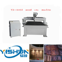 1300*2500mm wood cnc router 1224 wood carving machine price for wholesales