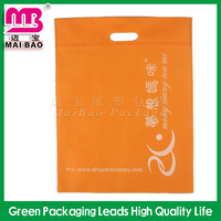 Heat transfer fashion designs die cut style non woven shopping bags with patch handle
