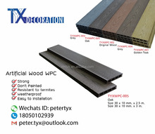 #No.1 New WPC Decking Cheap Best quality 2017