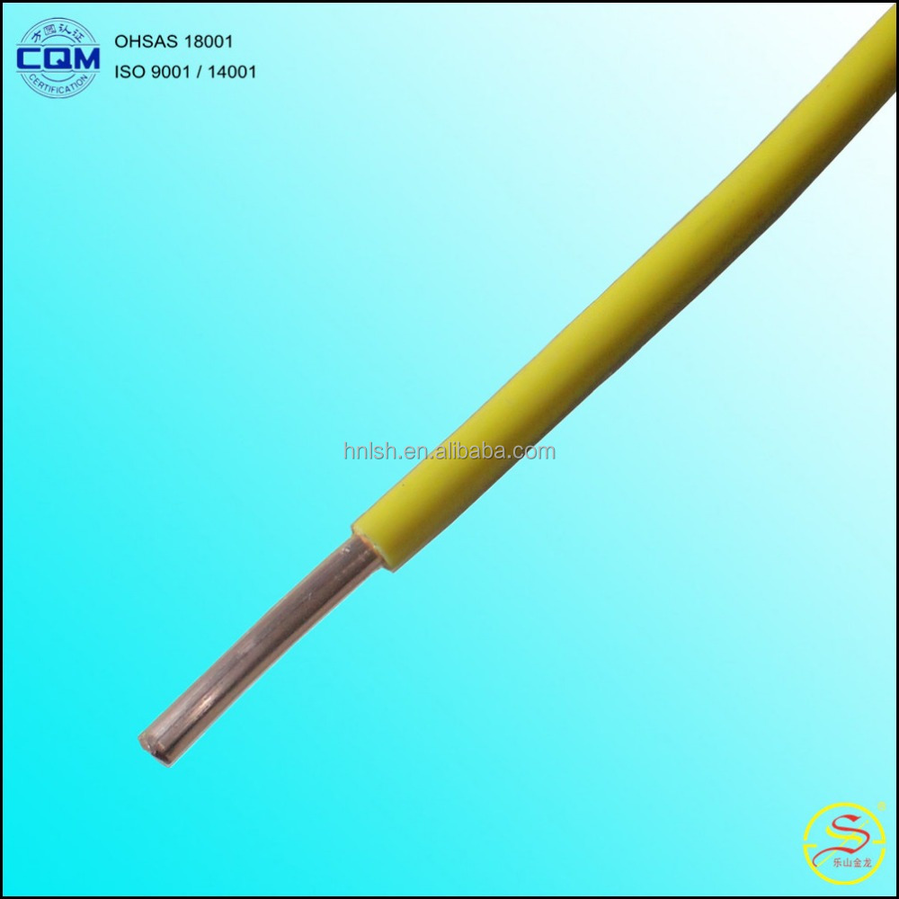 450/750V 10mm2 H07V-U PVC Insulated Solid Copper Electrical Cable