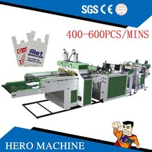 Extruder PE film blowing machinery price plastic t-shirt bag film extruding machine automatic bag making