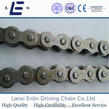 motorcycle parts 420 chain link 122