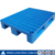 plastic pallets prices