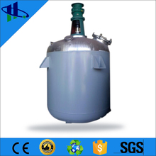 ss304 high quality stainless steel reactor