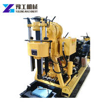 China Wholesale Custom Widely Used Portable Small Deep Water Well Drilling Rig For Sale