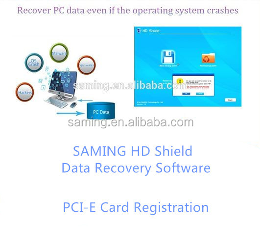 SAMING HD Shield / System Restore Software / PC Data Security Software