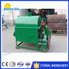 Small Seed/Peanut/Coffee bean/Soybean roasting machine equipment price