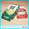 Folding snack package printing food packing box