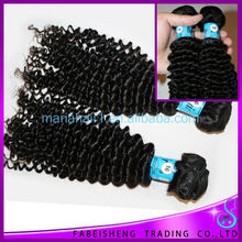Wholesale china merchandise 100% virgin brazilian human curly wave hair extension