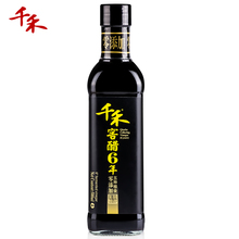 Black cooking seasoning vinegar 50ml