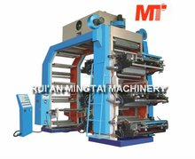 High speed plastic film roll printing machine