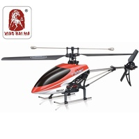 Shenzhen Toy Align Trex 450 RTF RC Helicopter with gyro