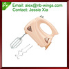 CE ROHS 110V 220V 150W 5 SPEEDS HAND MIXER EGG BEATER China cheap electric hand blender food mixing