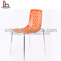 Home furniture General Use and living room chair waiting room chair plastic dining chair for sale