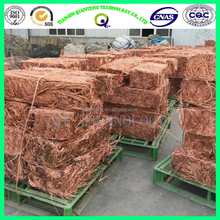 Millberry grade ISRI Standard copper scrap